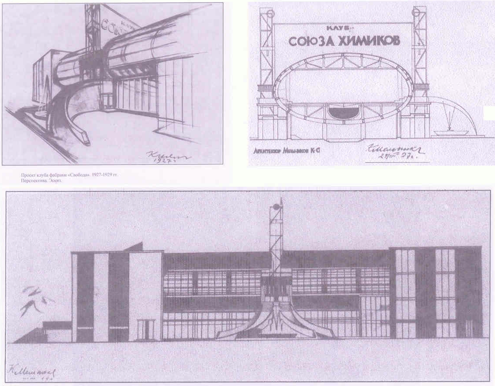 From Melnikov's original sketches for the Svoboda club. Image: Bradley Jardine