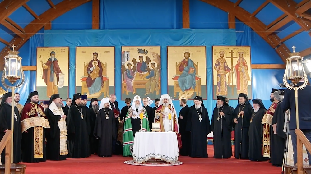 Russian Orthodox Patriarch Kirill addresses crowds during his visit to Bucharest. Image: Casa Jurnalistului/Youtube