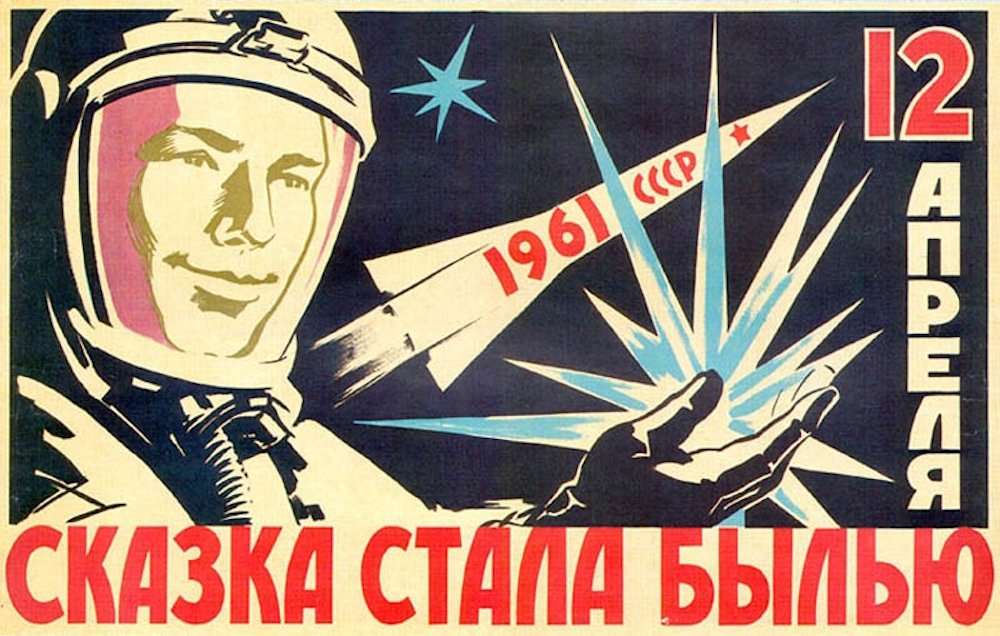"""The fairytale became a reality"": a poster celebrating Cosmonautics Day in 1961"