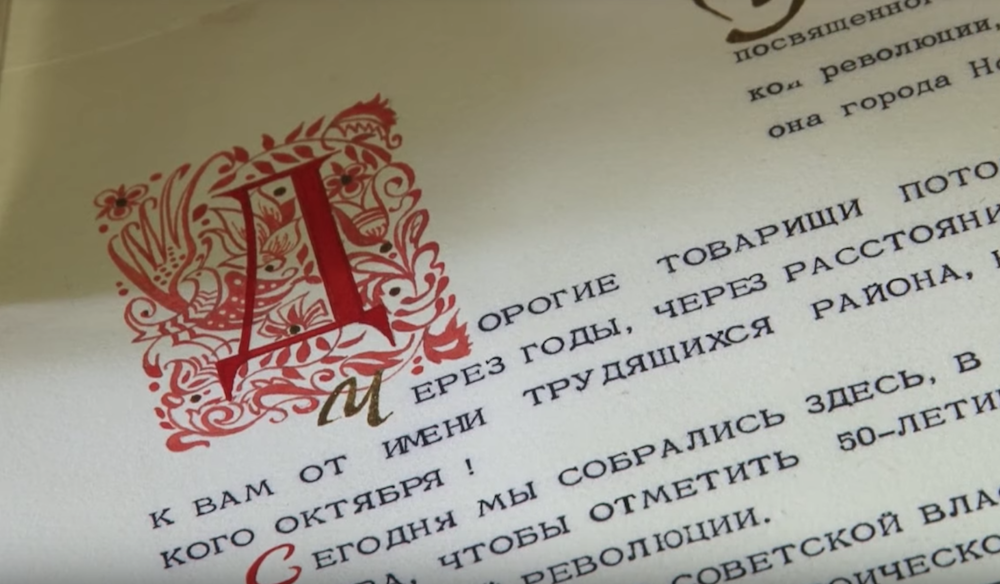 """Dear comrades-descendents!"": the opening of the letter concealed in Novosibirsk's capsule. Image: Studiya Olimp-Film/Youtube"
