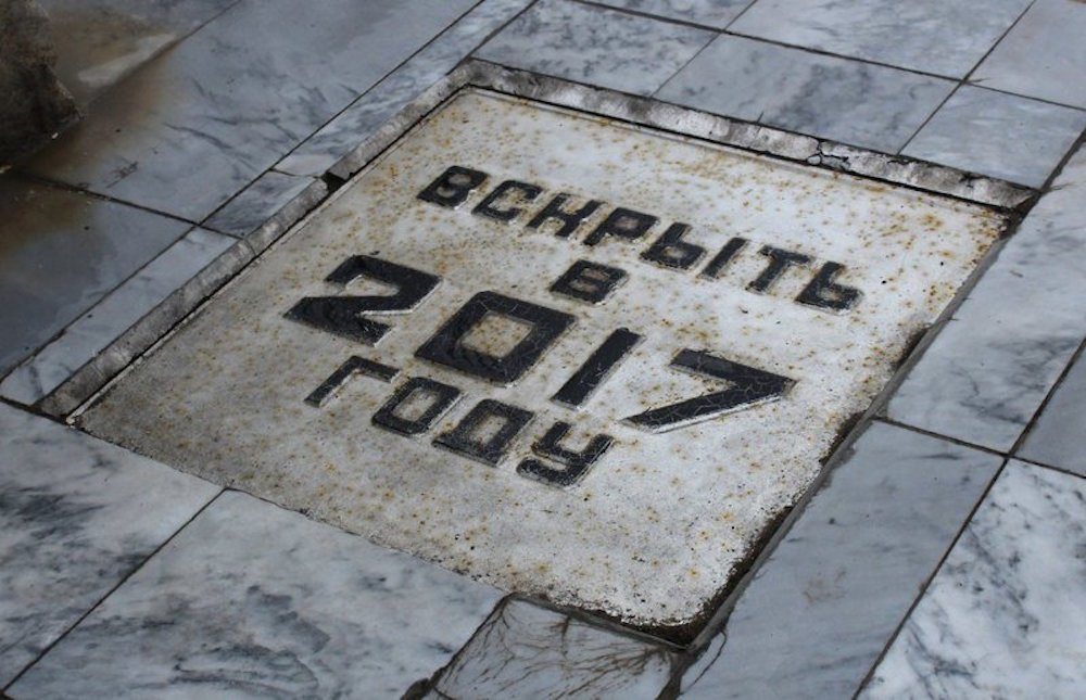 """Open in 2017"": the plaque marking the location of Novosibirsk's time capsule. Image: the-gulbii.ru"