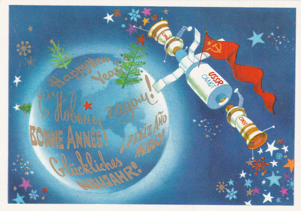 The Salyut satellite broadcasts Soviet New Year cheer to the world. Soviet New Year postcard from the 1970s. Image courtesy soviet-postcards.com