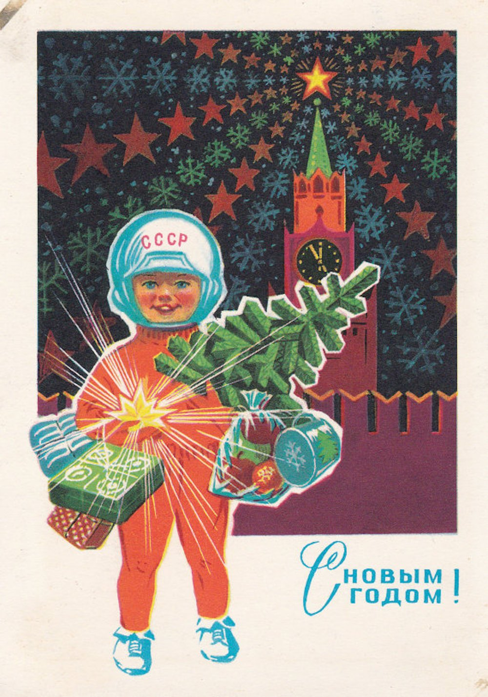 Soviet New Year postcard by artist Nikolai Kolesnikov from 1972. Image courtesy soviet-postcards.com