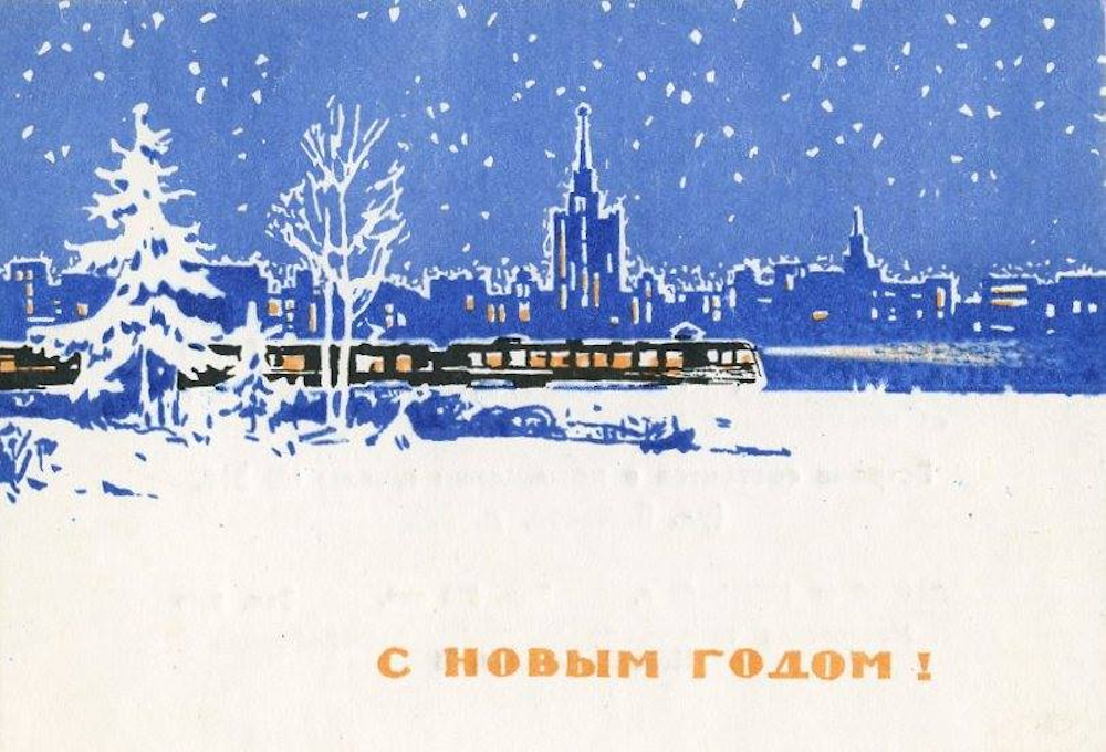 Soviet New Year postcard from 1965 by artist Yevgeny Buzinov. Image courtesy soviet-postcards.com
