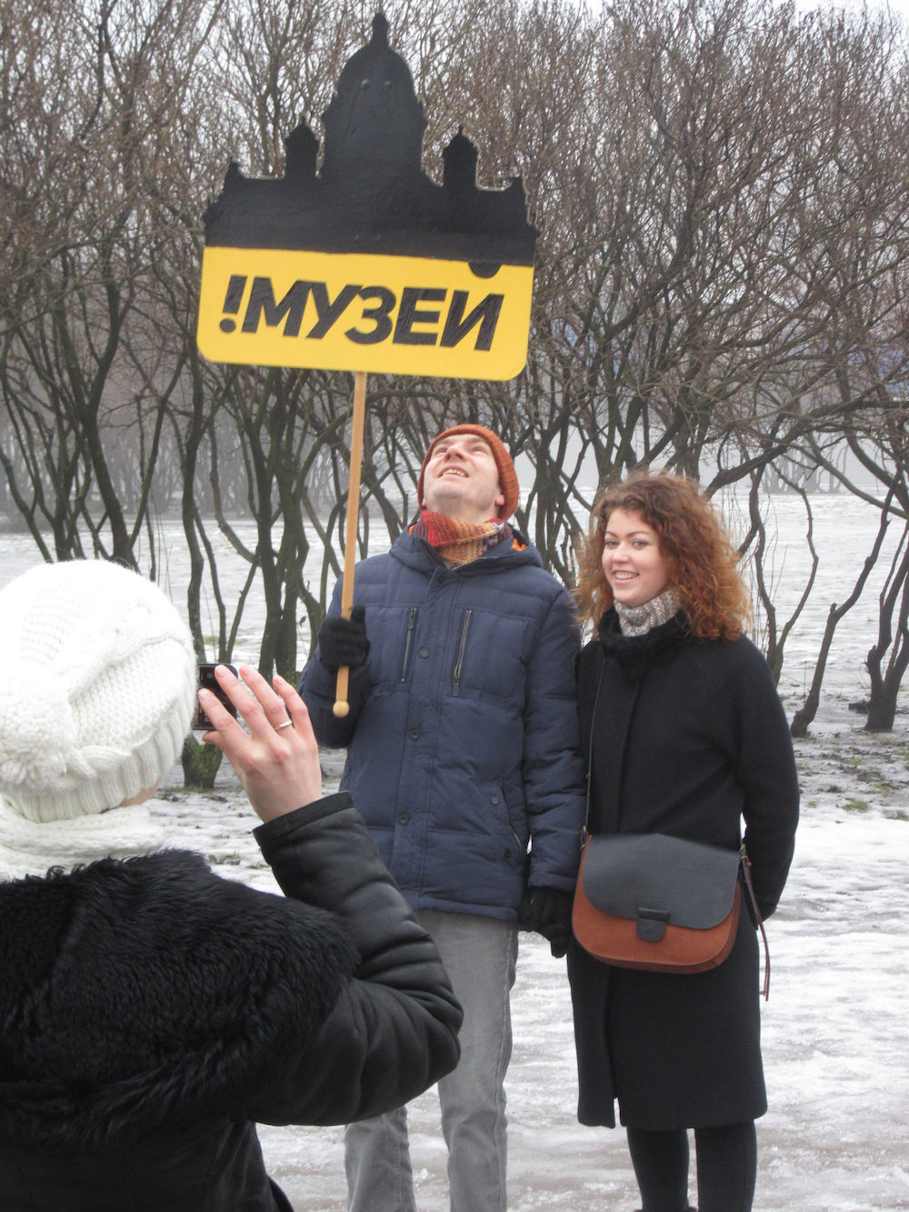 A protester holds up a sign reading 'Museum' (Alexei Kouprianov under a CC licence)