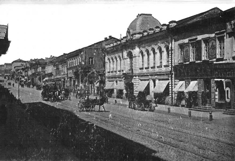 Kharkiv in the 1900s
