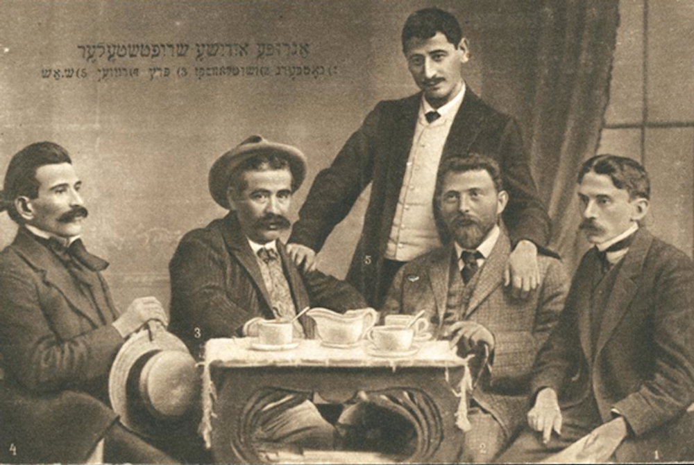 Yitskhok Peretz (second left), a great of early twentieth-century Yiddish literature