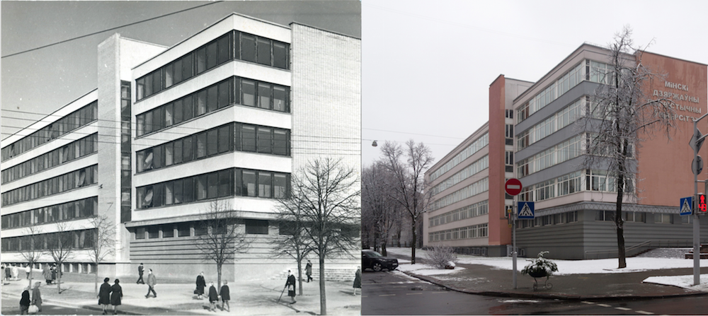 Comparative photos showing renovation of the Minsk State Linguistic University. Image: Dimitrij Zadorin