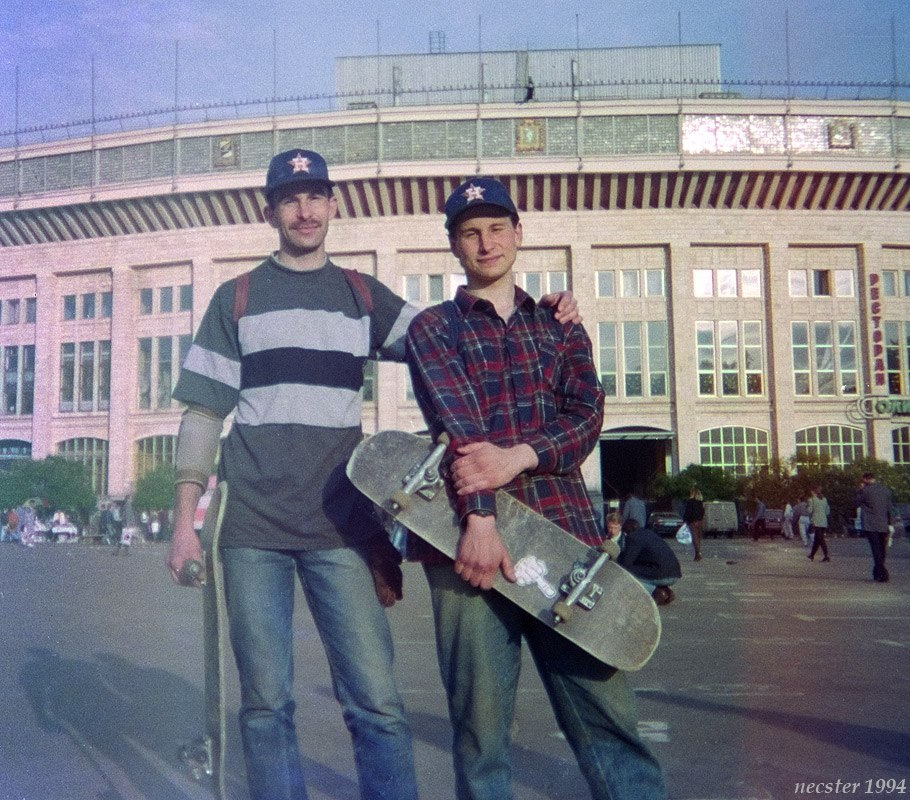 Skaters outside the Olimpiyskiy stadium