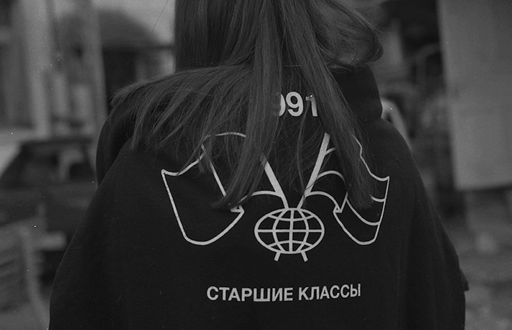 Clothing by 1991CK. Image: 1991CK/VK