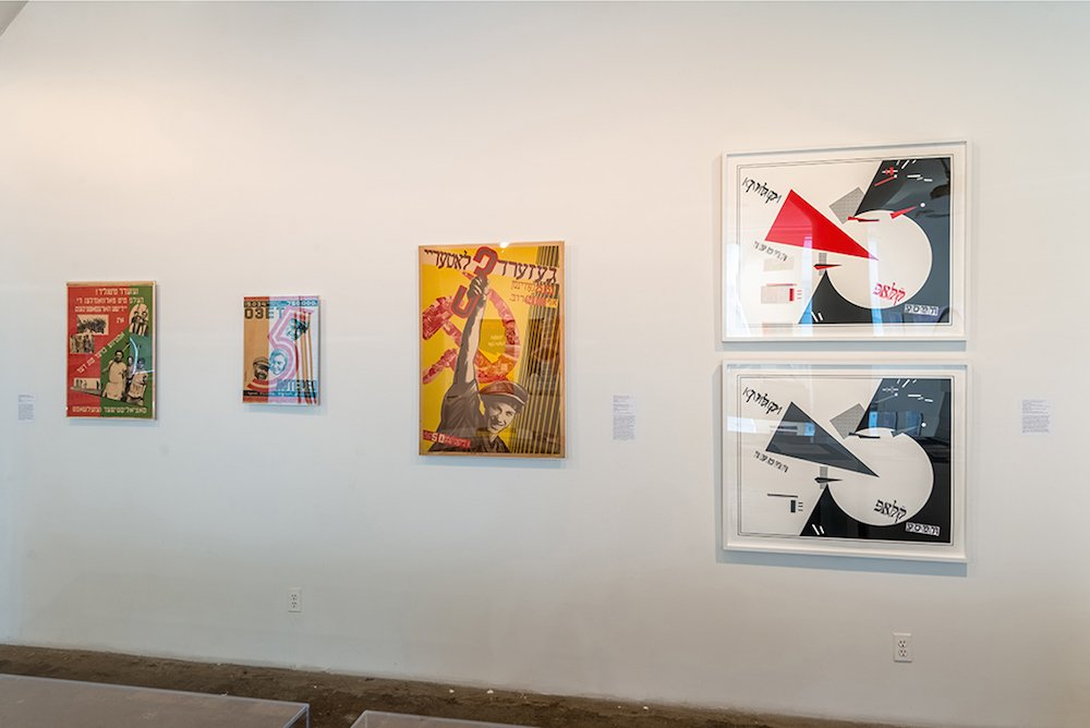 Yevgeniy Fiks, <em>Beat the Whites with the Red Wedge</em> (2015) (right)