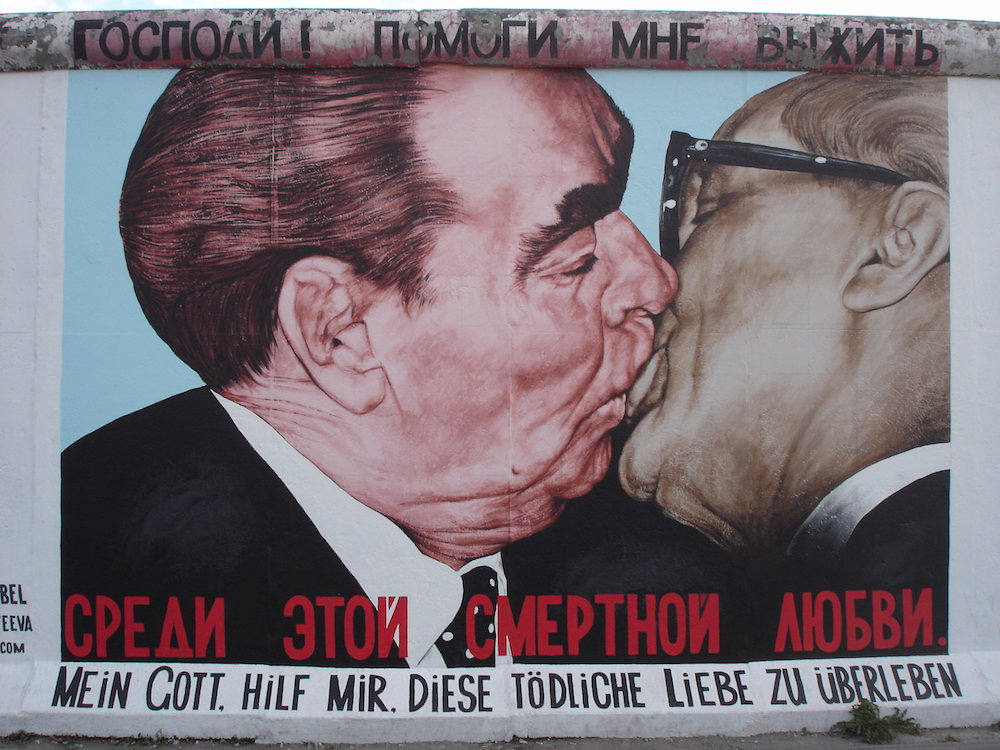 Dmitry Vrubel's <em>My God, Help Me to Survive This Deadly Love</em> (1990). Image: Vcarceler under a CC licence