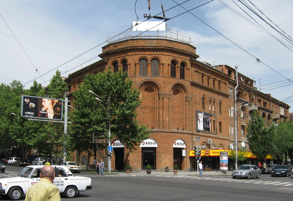 The Nairi cinema building now. Image: Safaryan under a CC licence