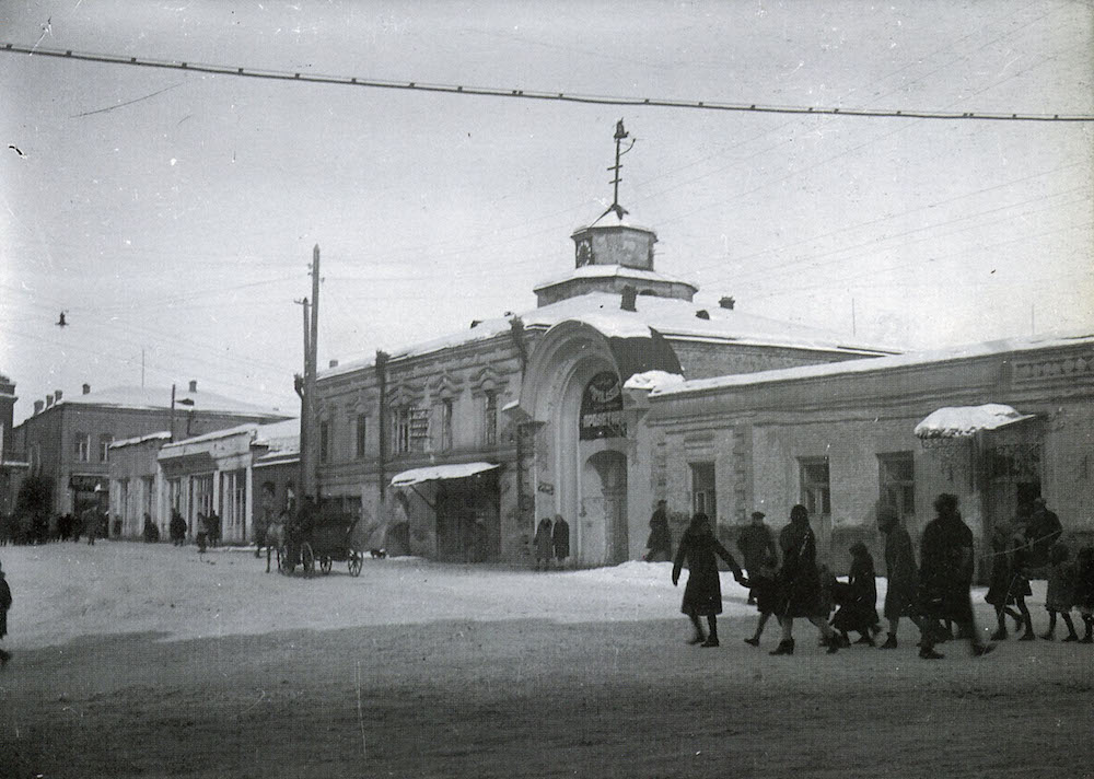 The Proletarian cinema in 1928. Photo from the collection <em>My Yerevan</em> by Garegin Zakoyan, Max Sivaslian and Vahan Navasardian