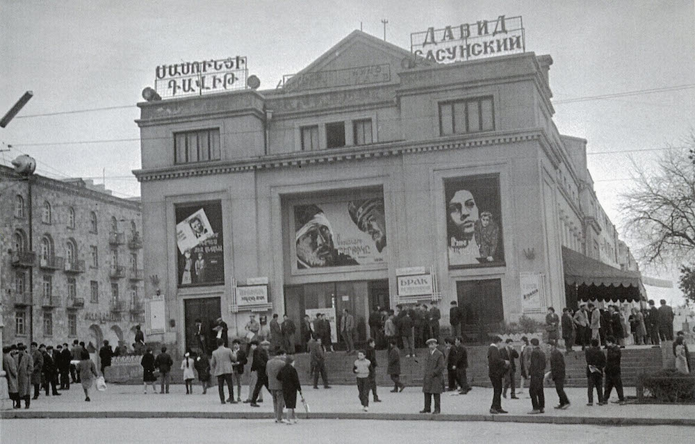 The Sasuntsi Davit cinema in 1969. Photo from the collection <em>My Yerevan</em> by Garegin Zakoyan, Max Sivaslian and Vahan Navasardian