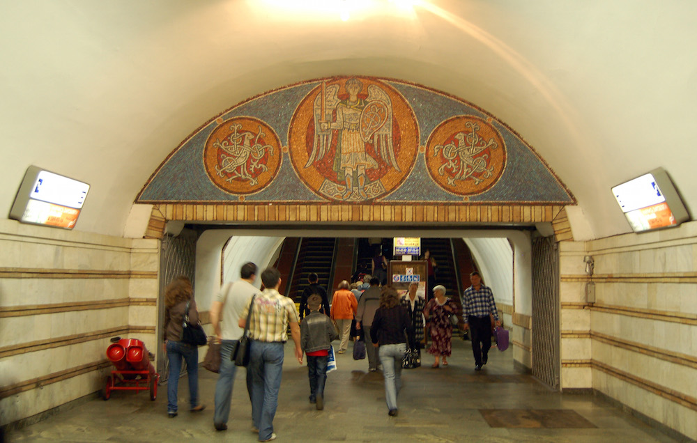 Zoloti Vorota metro station. Image: AMY (talk) under a CC licence