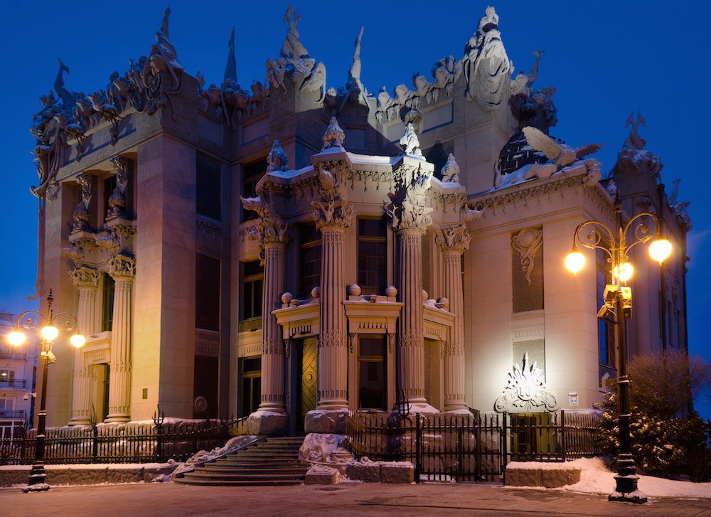 The House with the Chimeras. Image: Ryzhkov Sergey under a CC licence