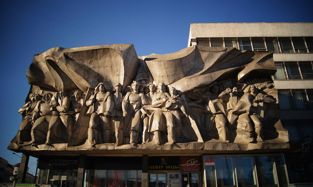 Stone relief above Nemiga metro station