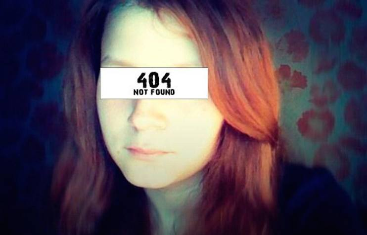 An anonymous LGBT teenager in <i>Children 404</i>