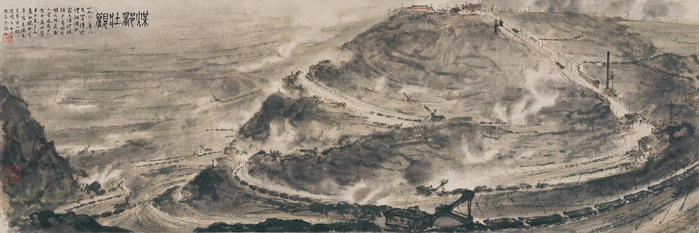 Fu Baoshi, <em>Spectacular Coal City</em> (1961) (courtesy of M.K. Lau Collection)