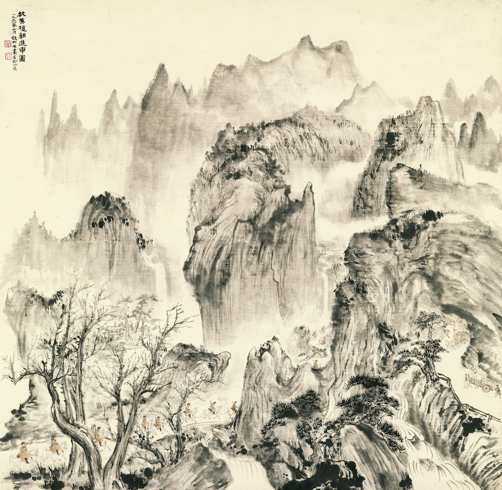 Qian Shoutie, <em>Wartime</em> (1951) (courtesy of M.K. Lau Collection)
