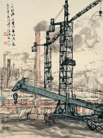 Chinese socialist realism 1