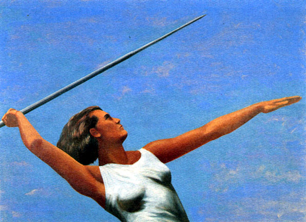 Female Javelin Thrower (1994), by Georgy Guryanov