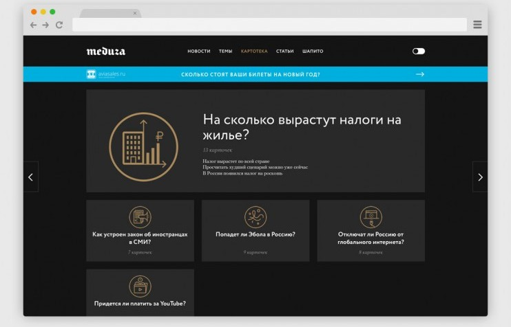 Meduza website