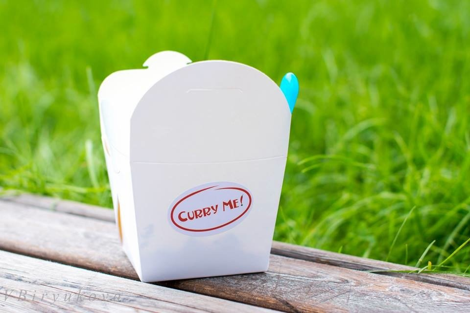 Curry Me packaging
