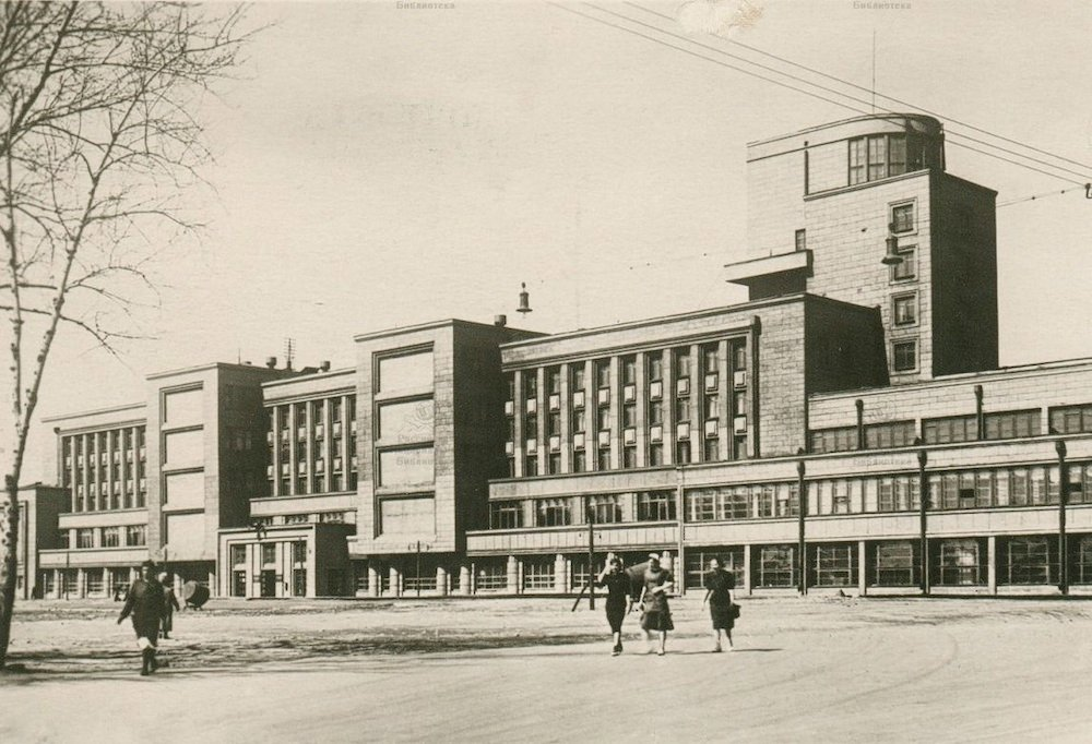 Kirov Palace of Culture