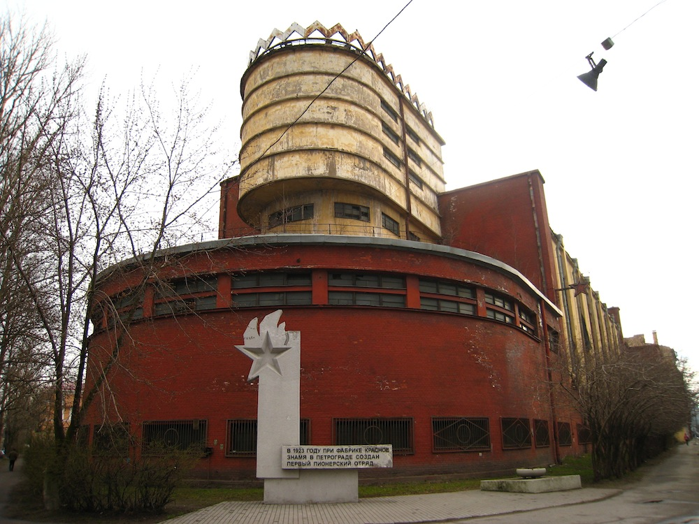 Red Banner Textile Factory, designed by Erich Mendelsohn. Photograph: Janelle under a CC licence