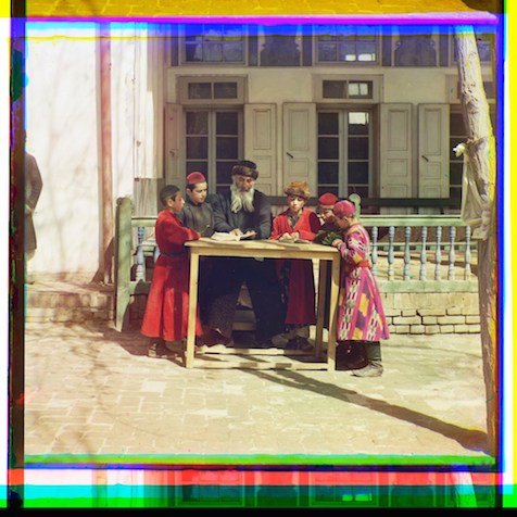 Group of Jewish children with a teacher, Samarkand, between 1905 and 1909