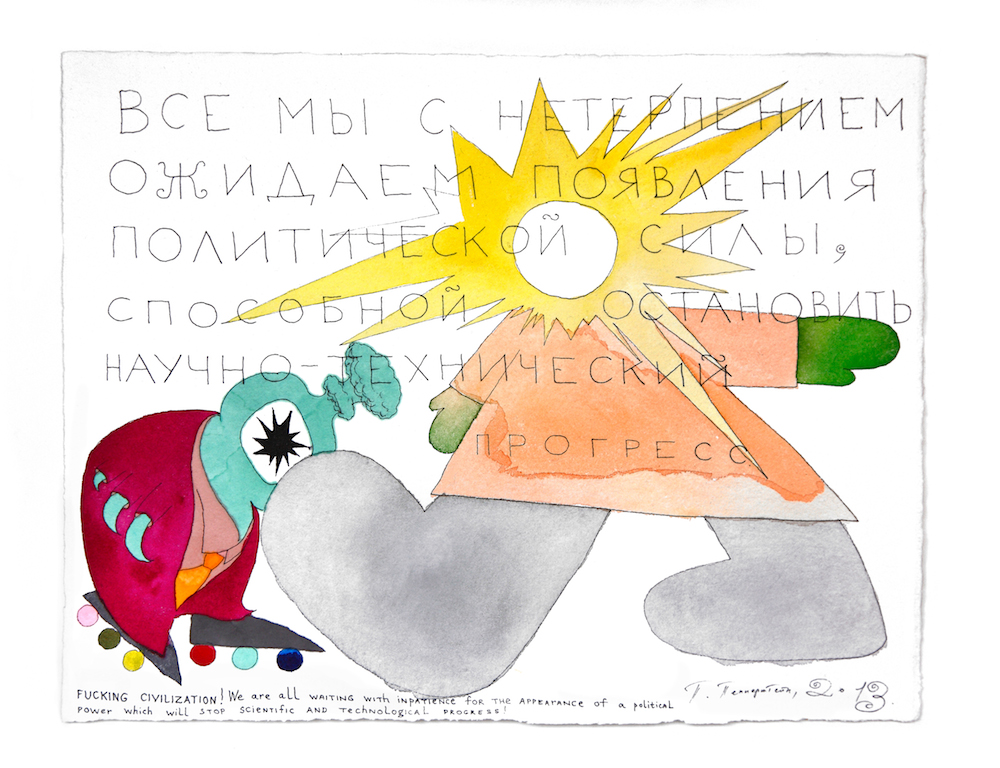 Holy Politics (2013). Image: Courtesy of Nahodka, London, and Regina Gallery, Moscow