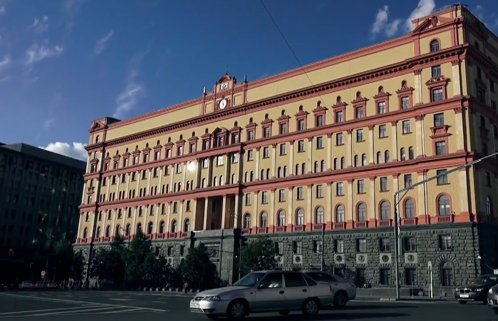 The headquarters of Russia's FSB in Moscow, known as the Lunyanka, in a still from <em> Sleepers </em>