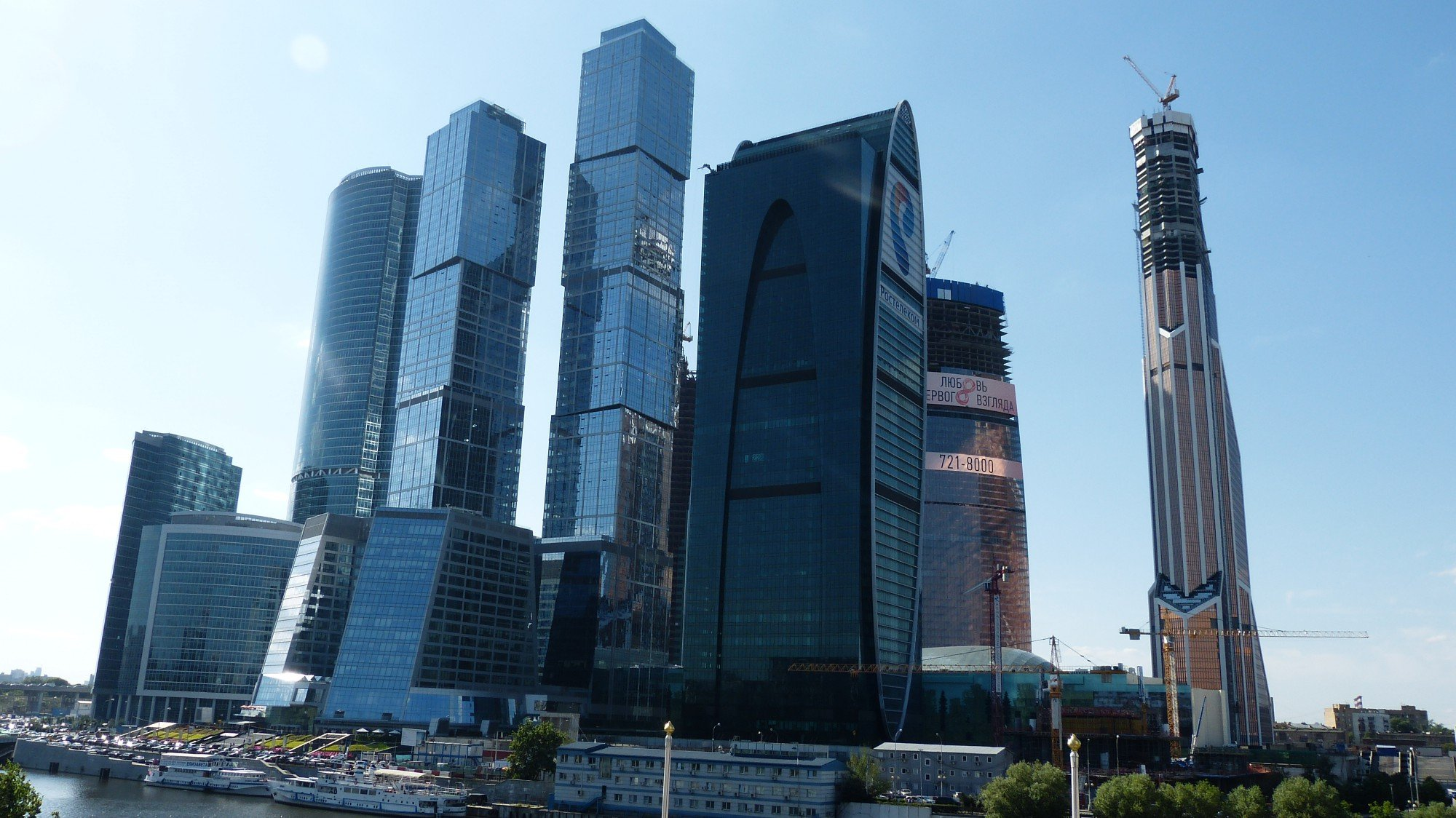 Moscow City. Photograph: Mariano Montel under a CC licence