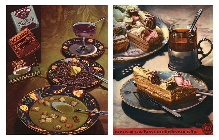 Soviet cookbook