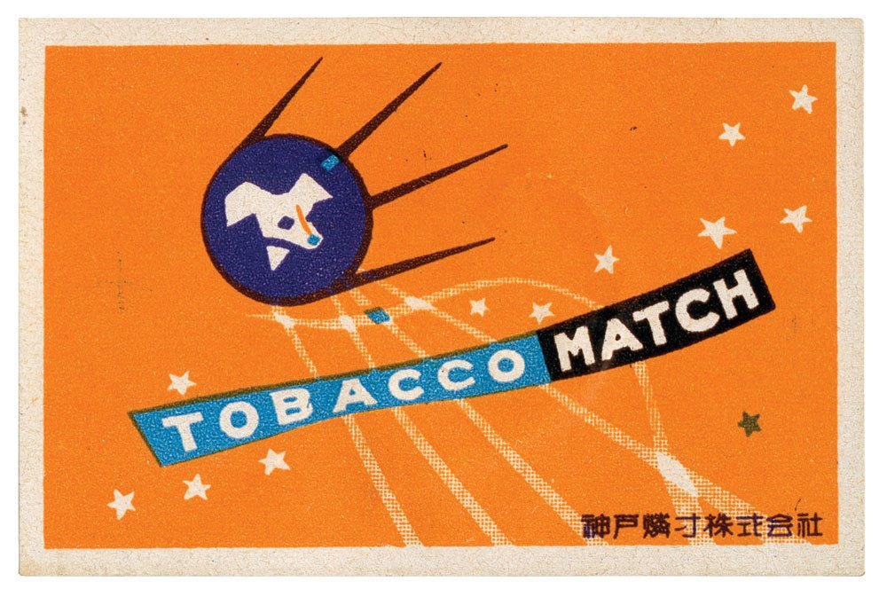 A Chinese matchbox label, depicting Laika in a Sputnik-style spacecraft