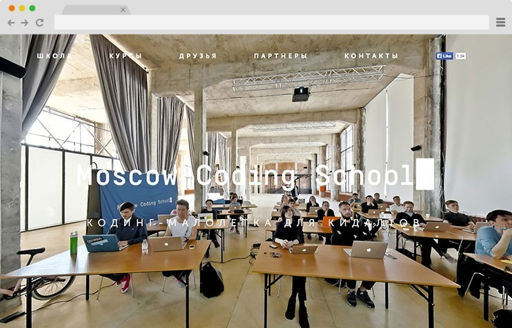 Start-ups - Moscow Coding School