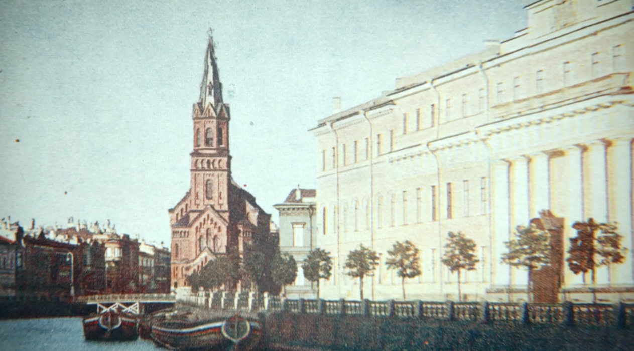 The German Reformed Church on Moyka river in St Petersburg (1862-1930)