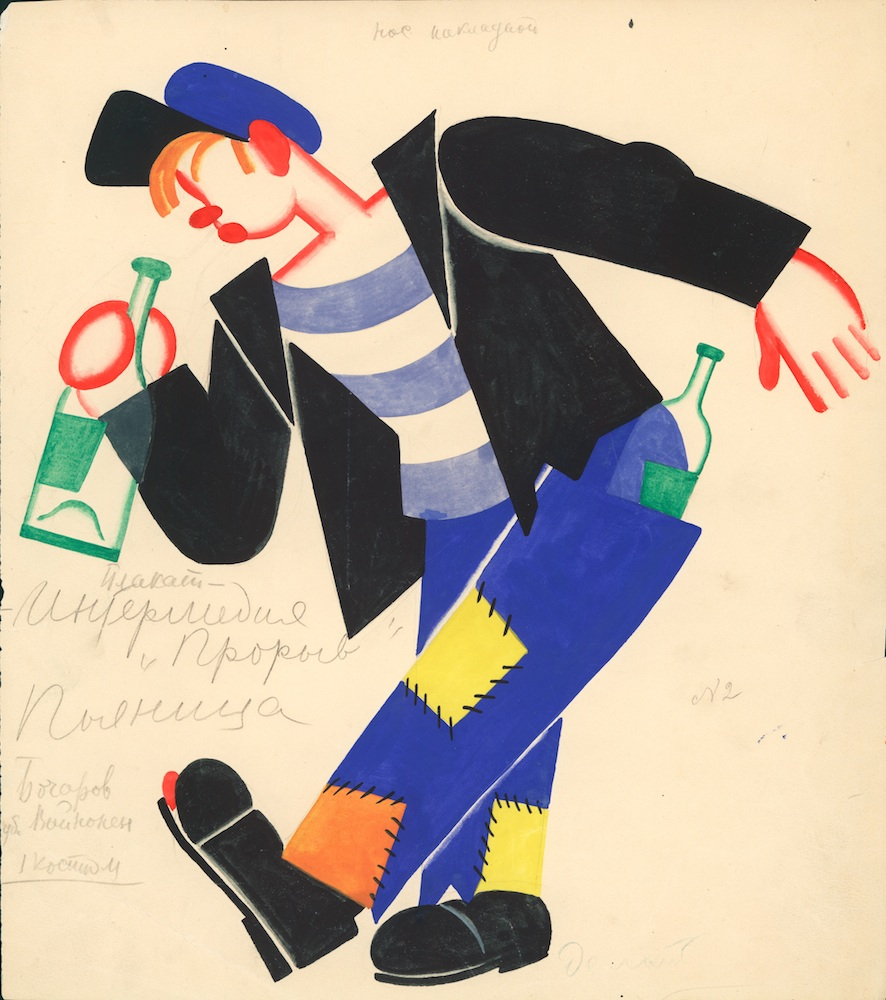Tatiana Bruni, The Drunkard, Costume Design for <em>The Bolt</em>, 1931, Courtesy GRAD and St Petersburg Museum of Theatre and Music