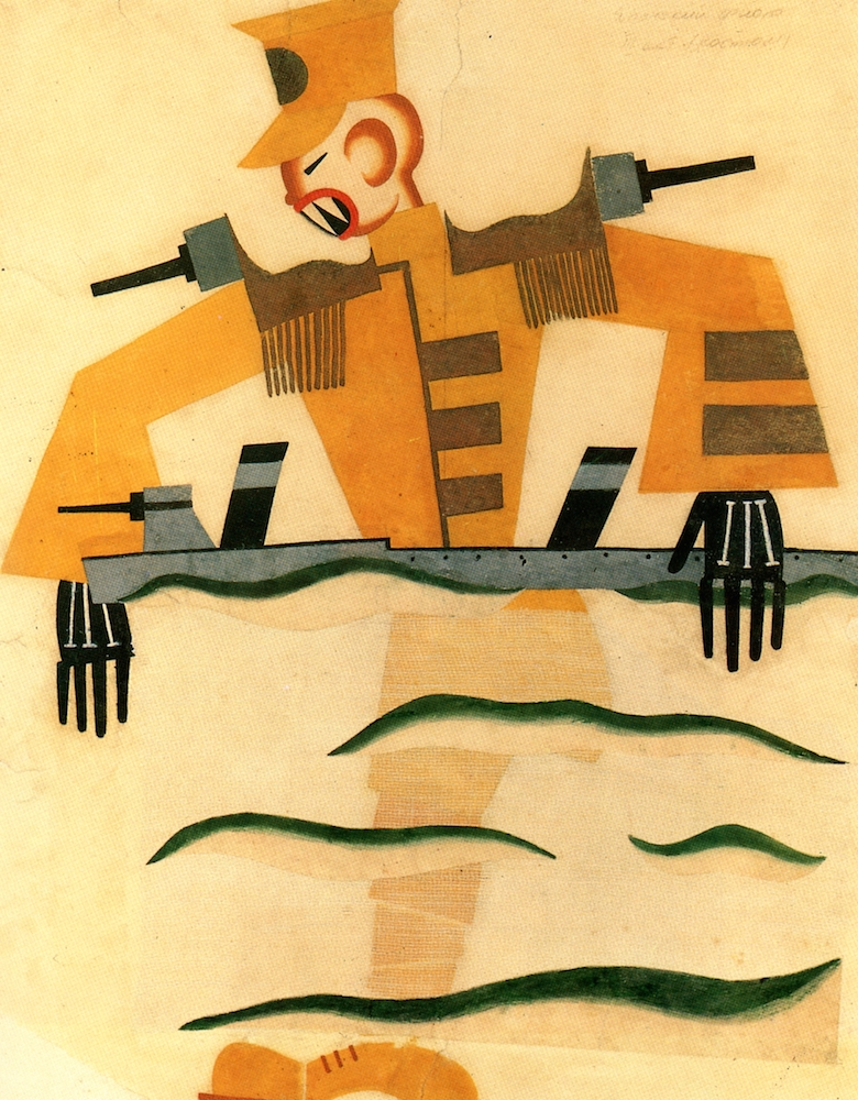 Tatiana Bruni, The Japanese Marine, Costume Design for <em>The Bolt</em>, 1931, Courtesy GRAD and St Petersburg Museum of Theatre and Music