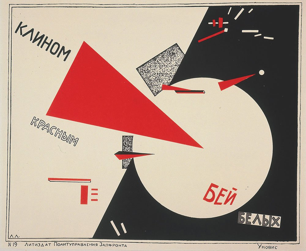 El Lissitzky, <em>Beat the Whites with the Red Wedge!</em>, 1919–1920. Courtesy of Van Abbemuseum