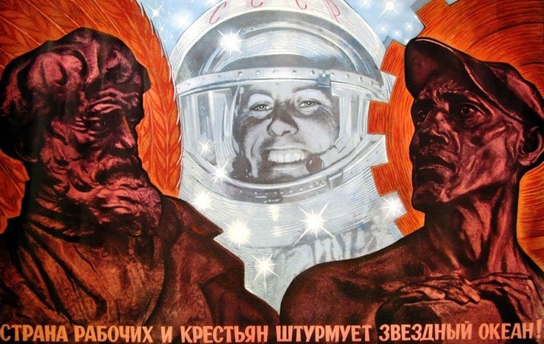 """""""The country of workers and farmers conquers the stellar ocean!"""""""