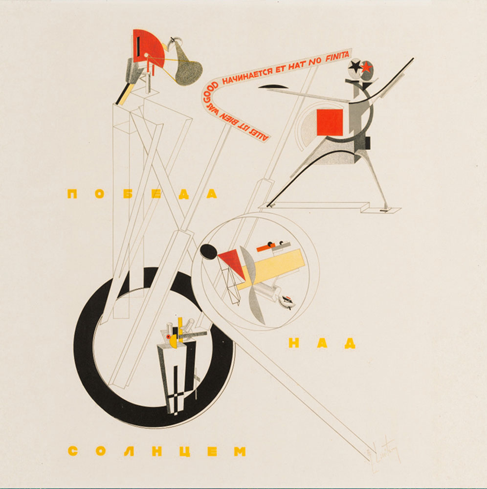 El Lissitzky, designs for Victory over the sun (1913). Image: The Charnel House