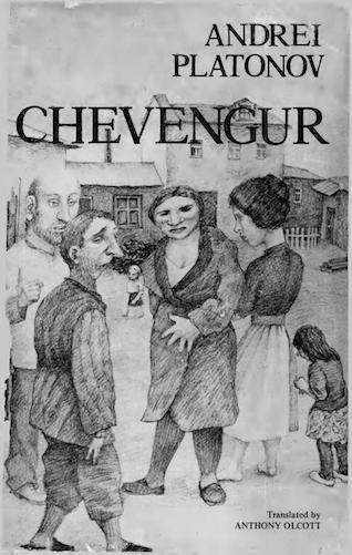The Ann Arbor: Ardis edition of  Platonov's <em>Chevengur</em>