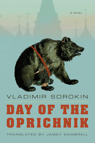 The Farrar, Straus and Giroux  of Sorokin's <em>Day of the Oprichnik</em>