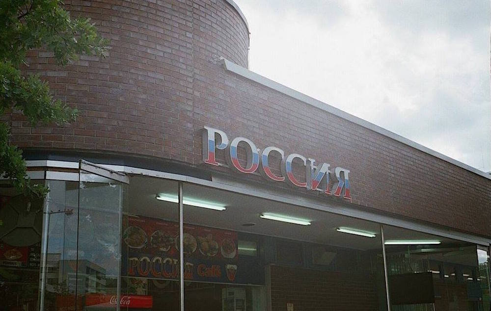 The Rossiya supermarket in Charlottenburg. Image: Elise Morton