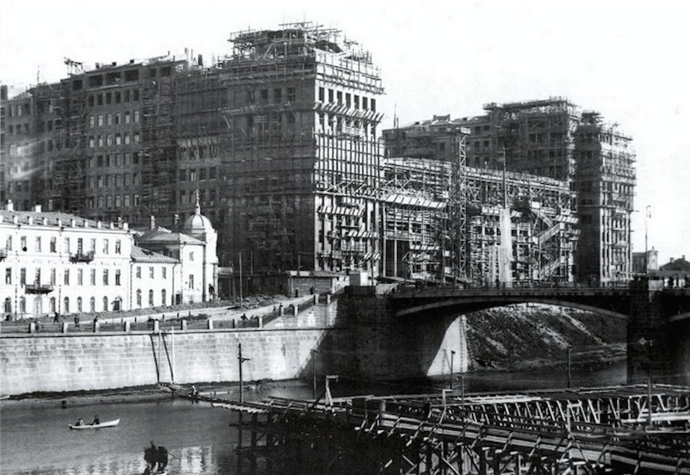 "The ""house of government"" under construction in 1931"
