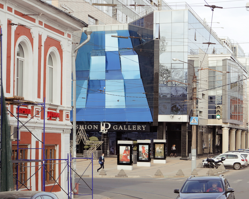 Modern commercial real estate market in Nizhny Novgorod: features and nuances 42