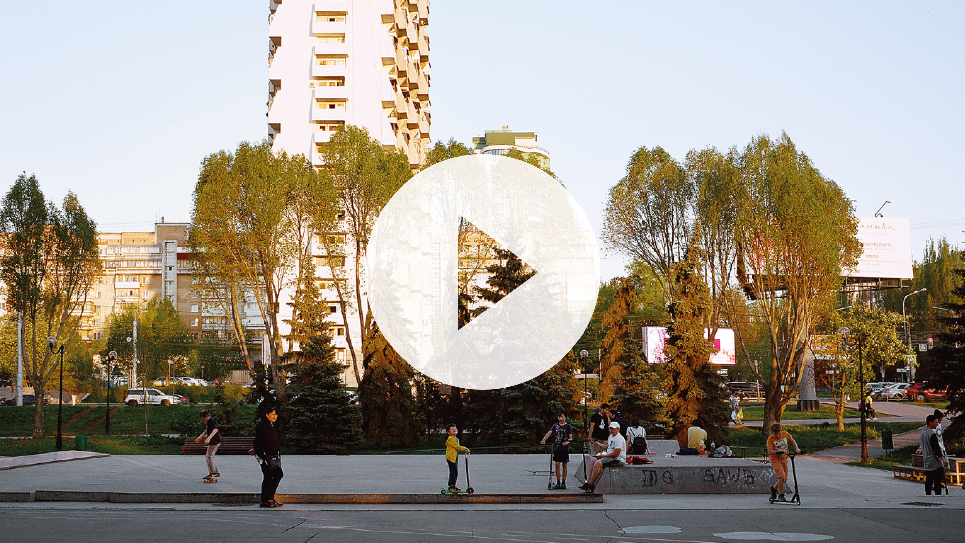 48 hours in Samara: Discover young Russia in our new documentary series
